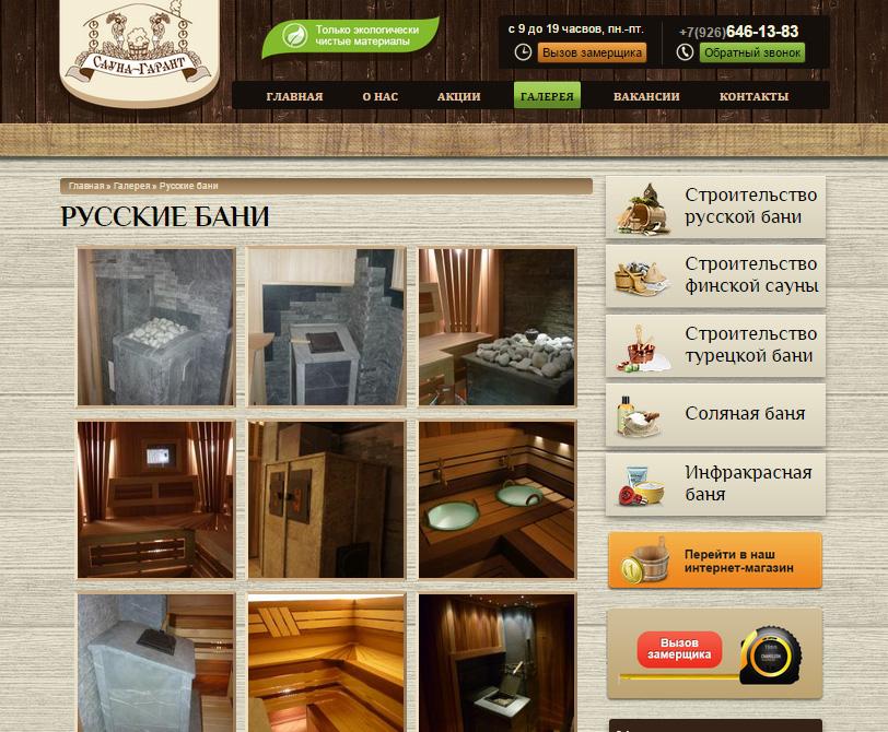 Дизайны для зала совмещенного с кухней фото